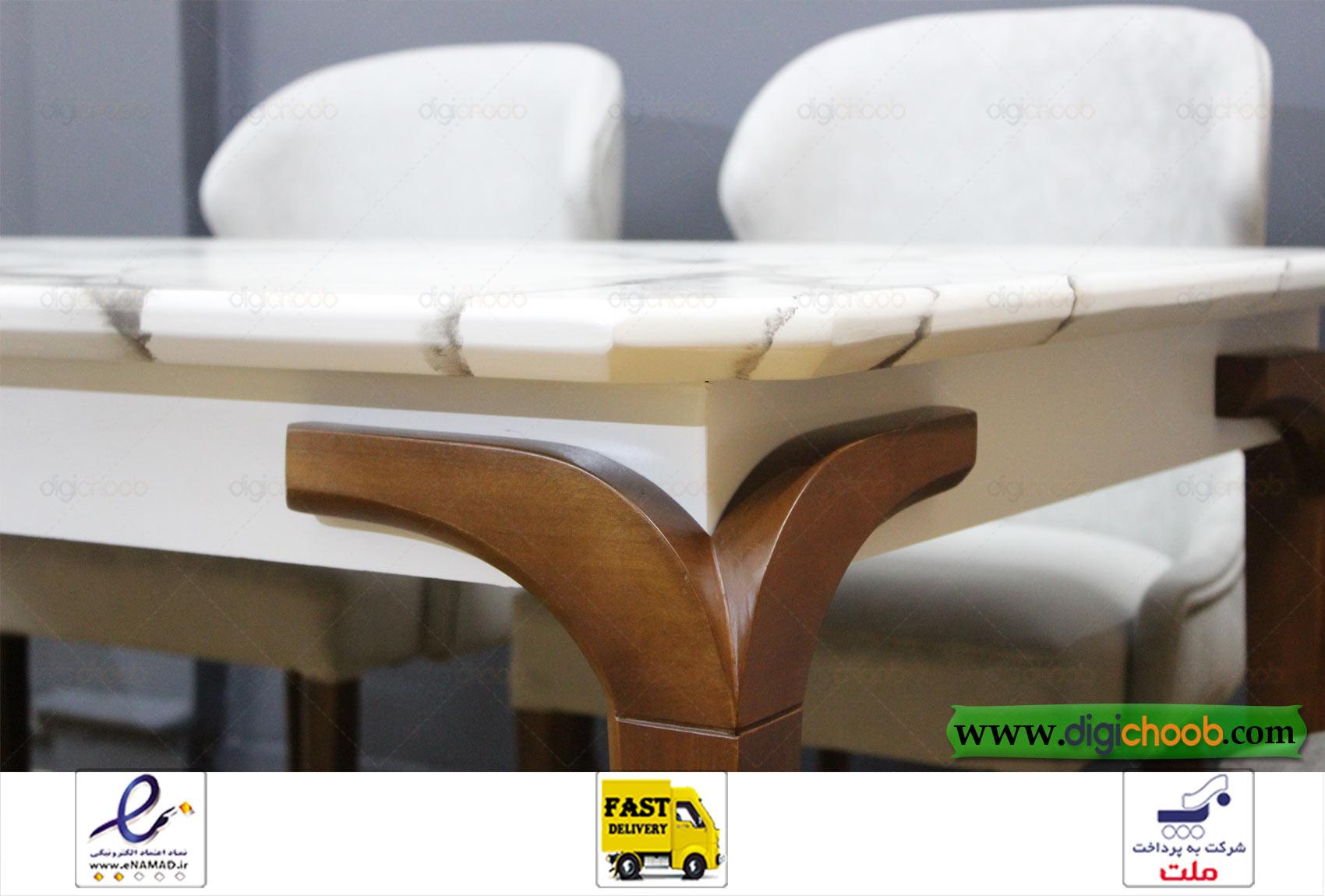 پایه چوبی میز ناهار خوری آنیدا