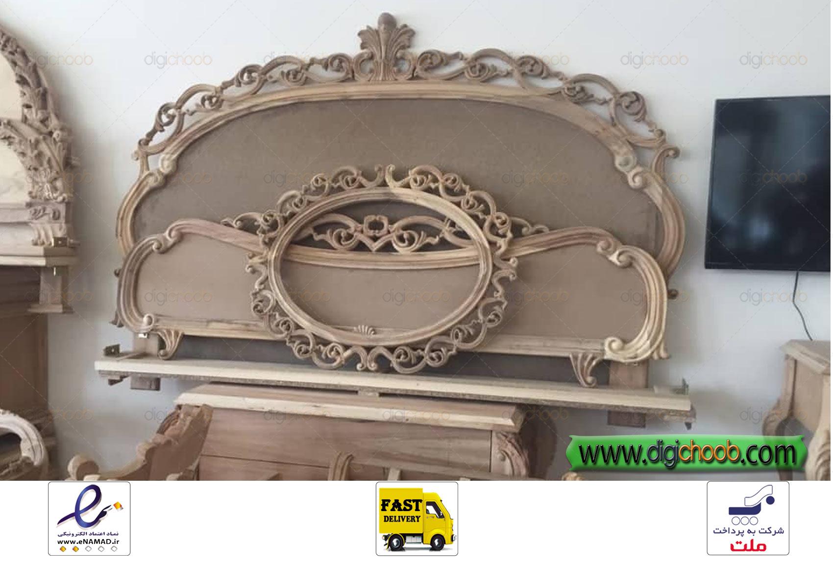 عکس خام رنگ نشده از سرویس خواب سلطنتی بیتا چوب راش