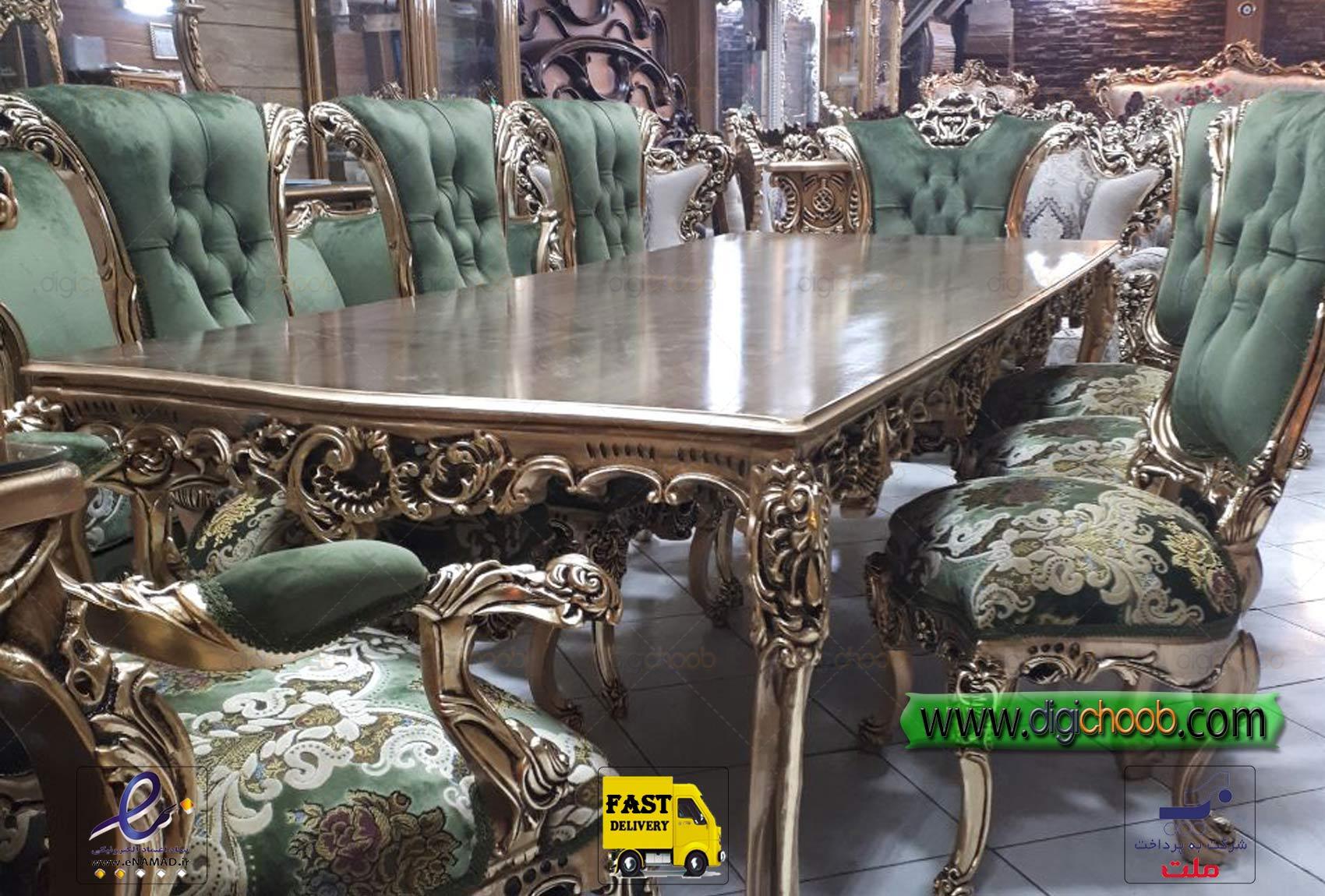 میز ناهار خوری مبل سلطنتی امپراطور