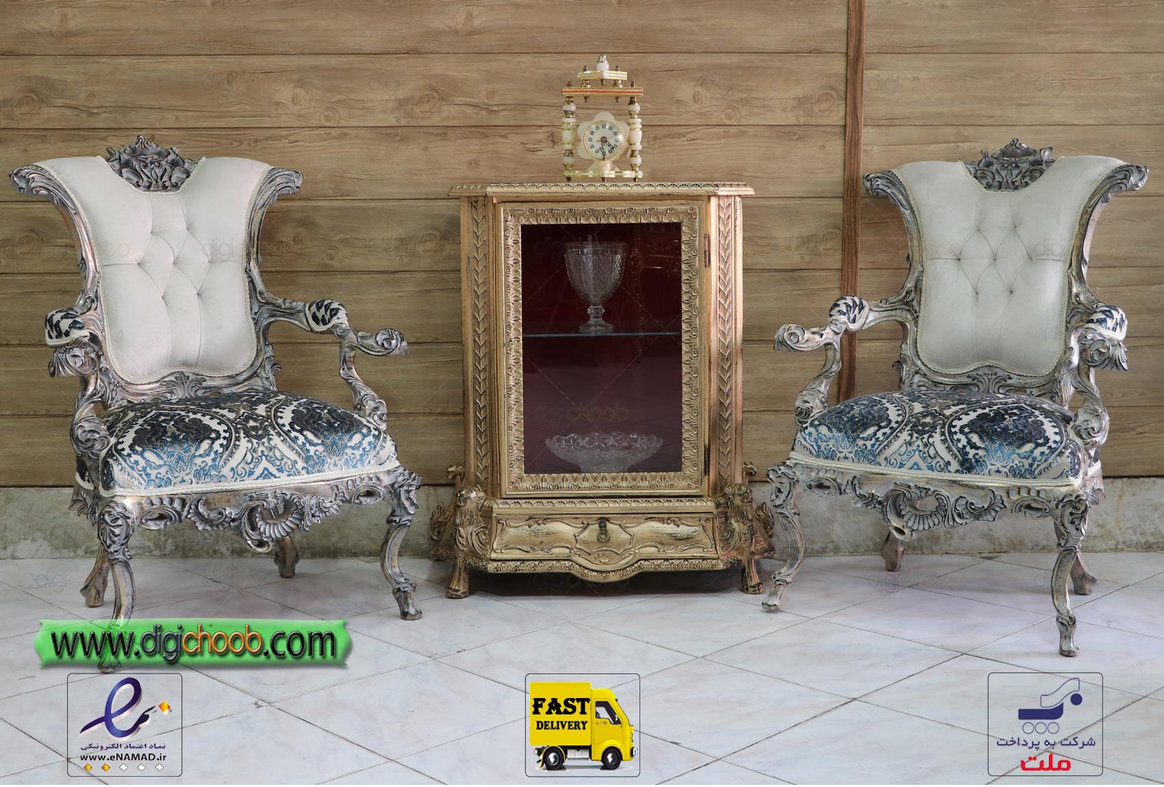 مبل سلطنتی امپراطور آماده ارسال برای منزل مشتری