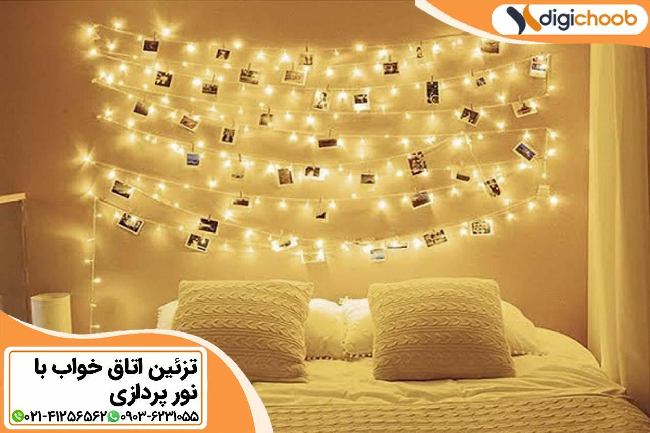 کاربرد ریسه برای نورپردازی اتاق خواب