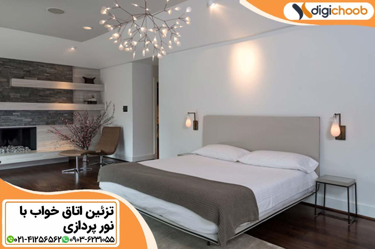 اتاق خواب و تزئین آن با نورپردازی