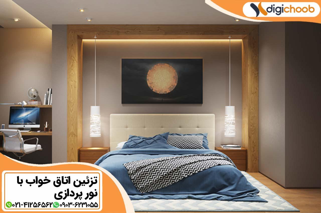 تزئین اتاق خواب و سرویس خواب با نورپردازی
