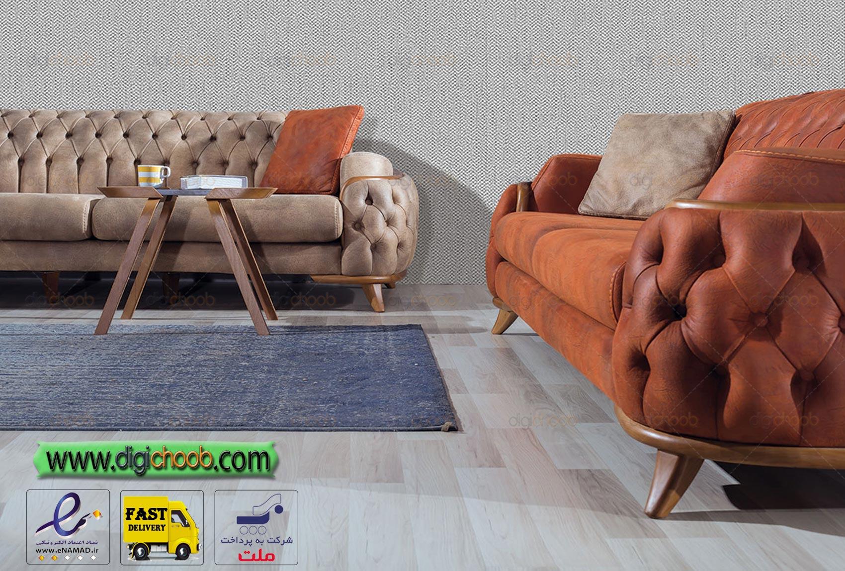 برای خرید بهتر و دقت در خرید اینترنتینمای چوب راش مبل راحتی چستر زارا